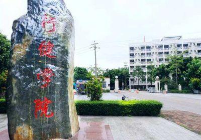 广西行健学院2008年betway955 com必威体育官网注册工程