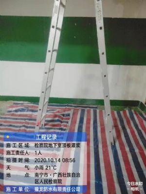 南宁市检察院必威体育官网注册项目